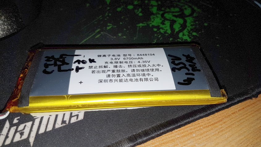 Problème de Batterie-Charge / Tentative de correction ou mod - Page 2 GPDWin_batt-gonfle1